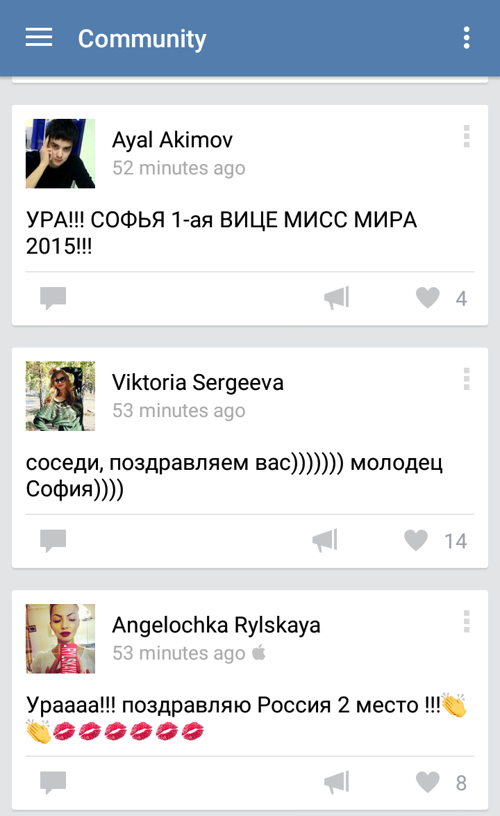 Screenshot_2015-12-19-18-59-26-1